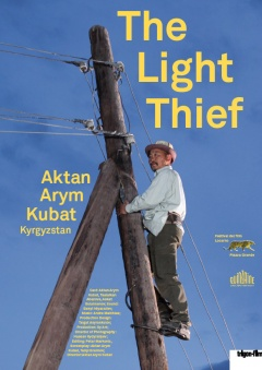 The Light Thief - Svet-Ake (Flyer)