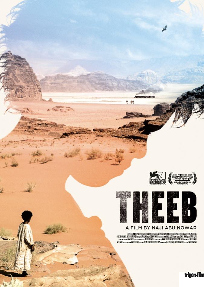 ОАЕ, Катар, Йордания  филми  Flyer_large