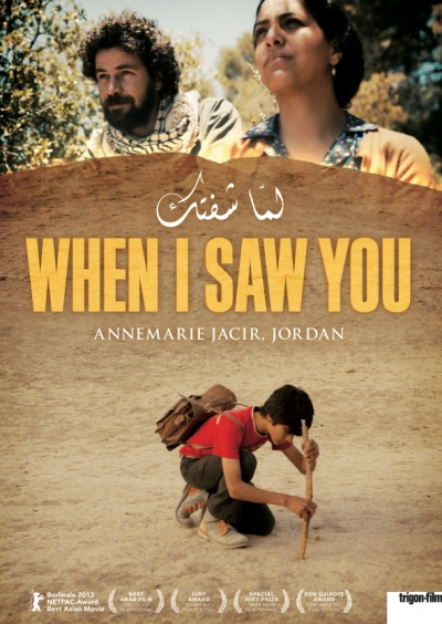 When I Saw You - Lamma Shoftak flyer