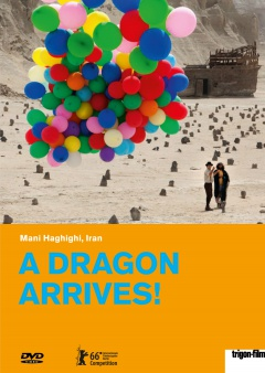 A Dragon Arrives! - Ejheda vared Mishavad! DVD
