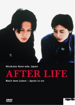 After Life - Wandafuru Raifu (DVD)