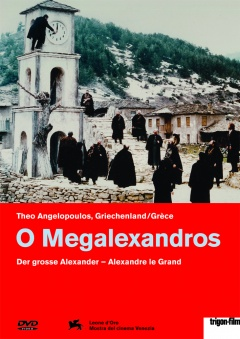 Alexander the Great - O Megalexandros (DVD)