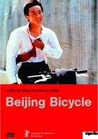 Beijing Bicycle DVD