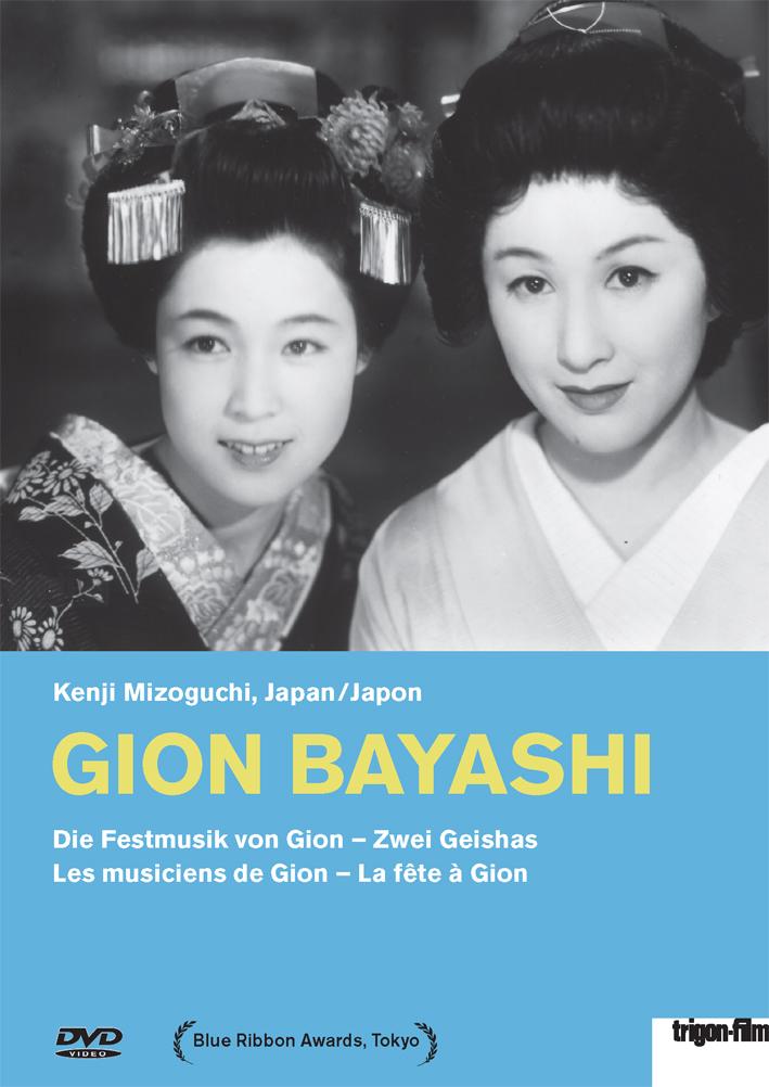 Gion Bayashi - A Geisha - Gion Festival Music (DVD)