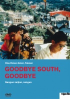 Goodbye South, Goodbye - Nanguo zaijian, nanguo DVD