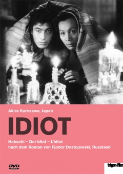 Hakuchi - The Idiot (DVD)