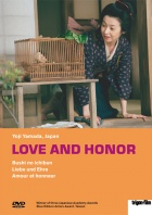 Love and Honor DVD