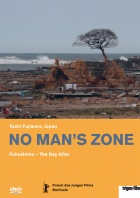 No Man's Zone - Mujin chitai DVD