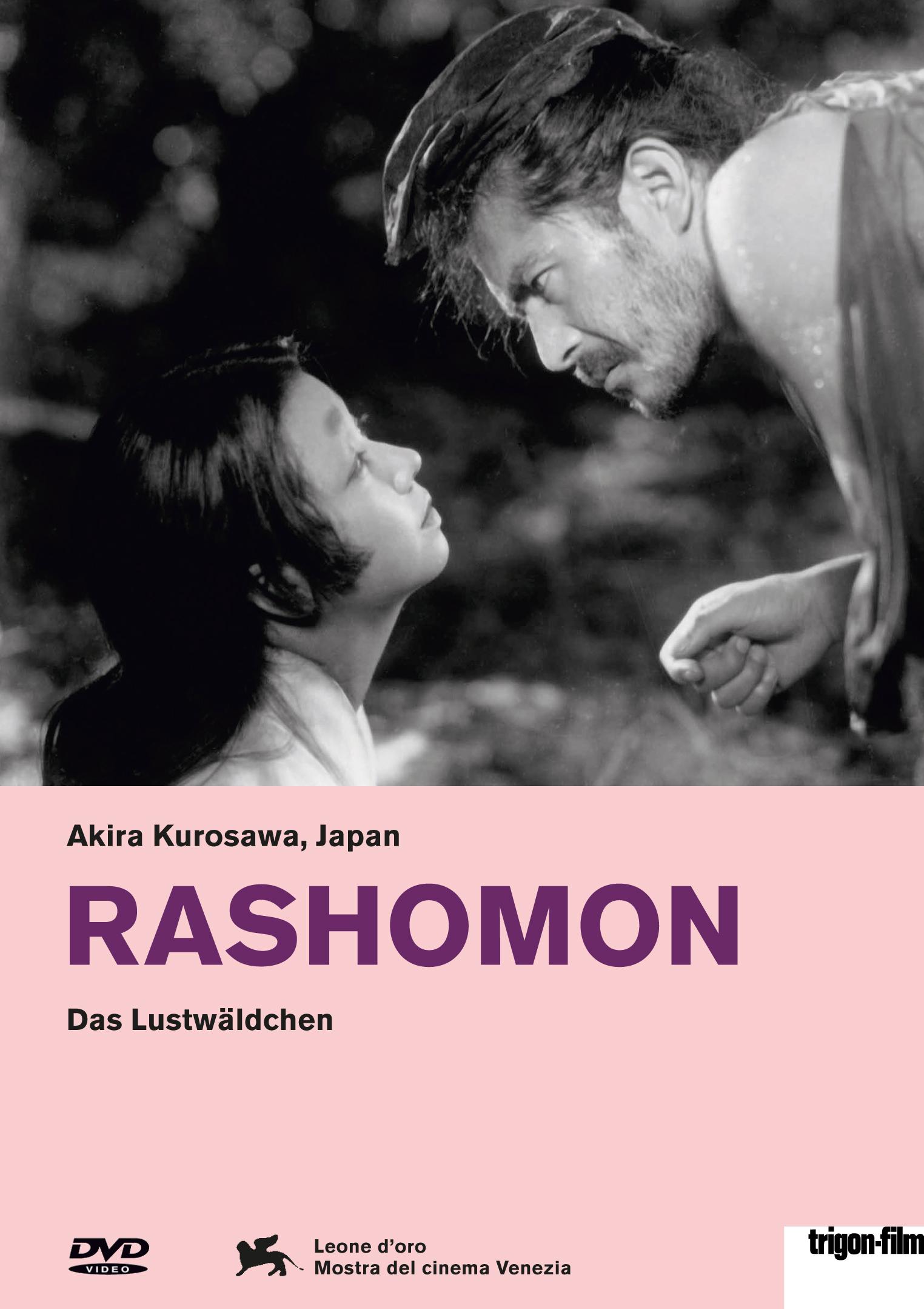 Akira Kurosawa | Film | The Guardian