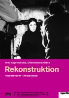 Reconstruction - Anaparastasi DVD