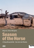 Season of the horse - Ji Feng Zhong De Ma DVD