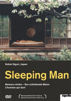 Sleeping Man - Nemuro otoko (DVD)