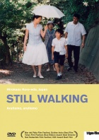 Still Walking - Aruitemo, aruitemo DVD