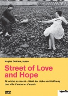 Street of Love and Hope - Ai to kibo no machi DVD