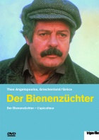 The Beekeeper - O mellissokomos DVD