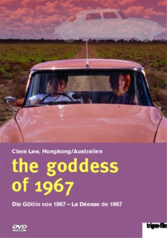 The Goddess of 1967 (DVD)