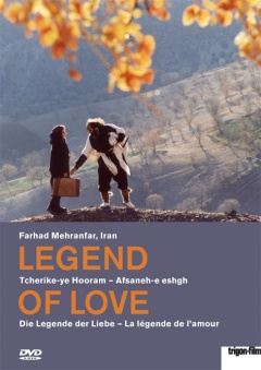 The Legend of Love -Tcherike-ye Hooram (DVD)