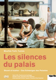 The Silences in the Palace - Shamt al kushur (DVD)