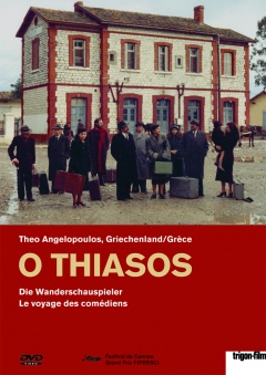 The Travelling Players - O Thiasos (DVD)