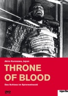 Throne of Blood - Kumonosu-jô DVD