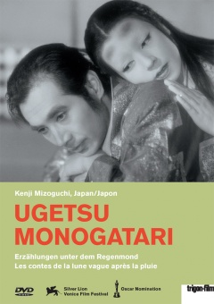 Ugetsu monogatari - Tales of the Pale and Silvery Moon after the Rain (DVD)
