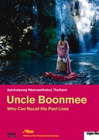 Uncle Boonmee Who Can Recall His Past Lives DVD