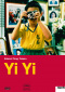 Yi Yi - A One and a Two DVD