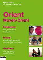 trigon-film edition: Orient DVD