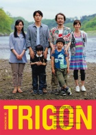 TRIGON 63 - Like Father, Like Son/Workers/Orator/Famille respectable Magazine
