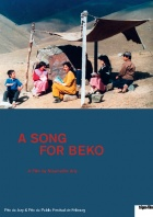 A Song for Beko Posters A2