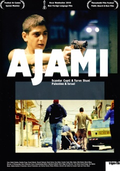 Ajami (Posters A2)