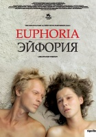 Euphoria Posters A2