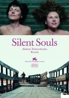 Silent Souls - Ovsyanki Posters A2