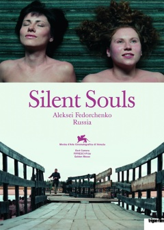 Silent Souls - Ovsyanki (Posters One Sheet)