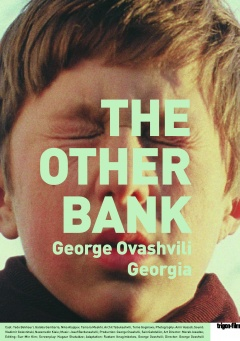 The Other Bank - Gagma napiri (Posters One Sheet)