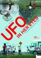 Ufo In Her Eyes Posters One Sheet