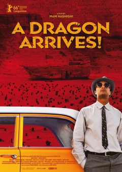 A Dragon Arrives! (Flyer)