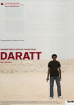 Daratt - Dry Season flyer
