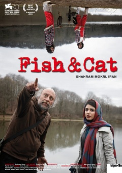 Fish and Cat (Flyer)