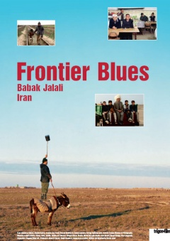 Frontier Blues flyer