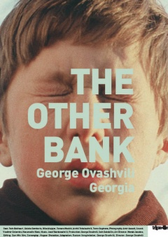 The Other Bank - Gagma napiri (Flyer)