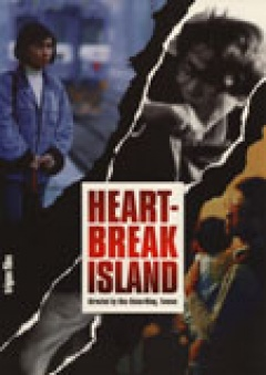 Heartbreak Island - Qunian dongtian flyer