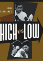 High and Low - Tengoku to jigoku