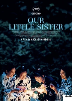 Our Little Sister - Umimachi Diary (Flyer)