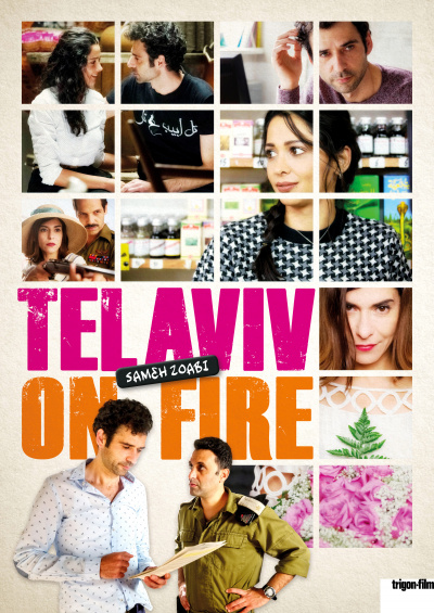 Tel Aviv On Fire flyer