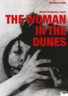The Woman in the Dunes - Suna no onna (Flyer)