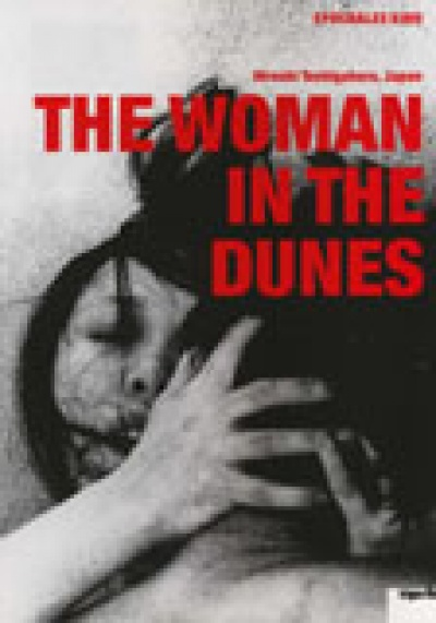 The Woman in the Dunes - Suna no onna flyer