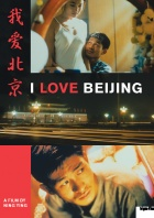 I Love Beijing Affiches A2