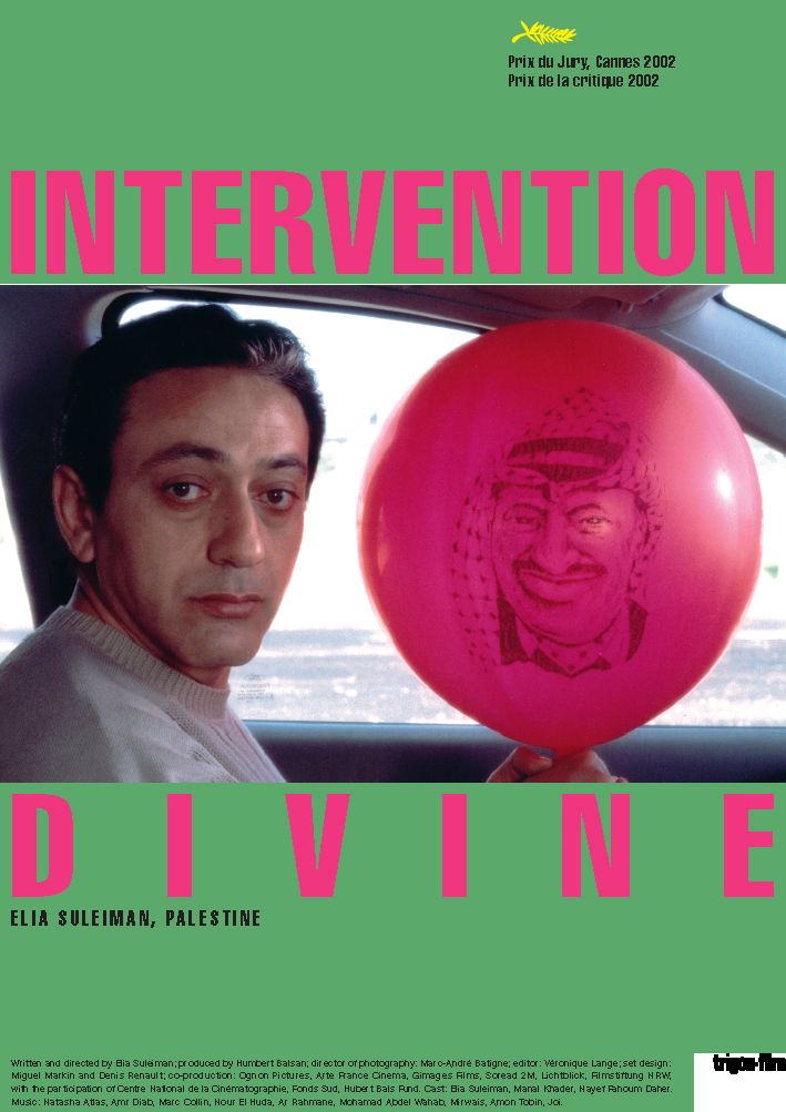 Intervention divine (Affiches A2) – trigon-film.org