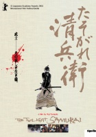 The Twilight Samurai Affiches A2